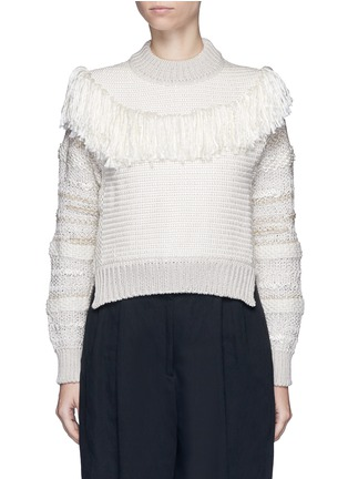 Main View - Click To Enlarge - Lanvin - Fringed shoulder metallic tweed knit sweater
