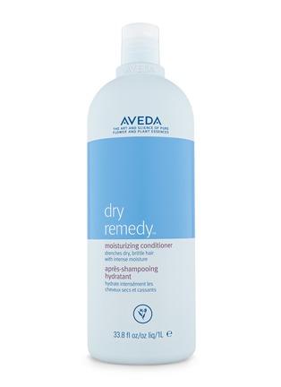 Aveda-dry remedy™ moisturizing conditioner