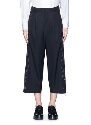 Main View - Click To Enlarge - Sulvam - Contrast stitch raw edge cropped wool pants