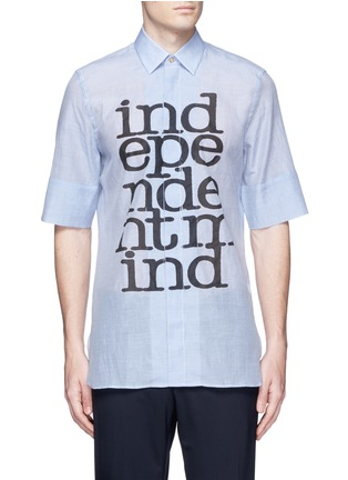 Main View - Click To Enlarge - Paul Smith - 'Independent Mind' print cotton-silk shirt