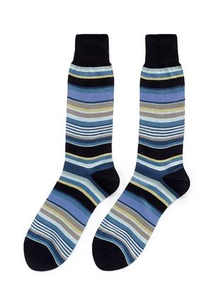 PAUL SMITH-多色条纹混棉袜子