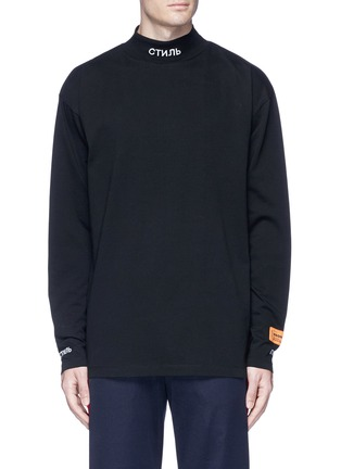 Main View - Click To Enlarge - Heron Preston - 'For you the world' print long sleeve T-shirt