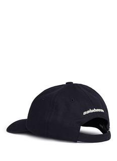 Yeezy 'Las Virgenes' embroidered baseball cap