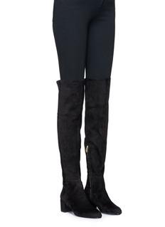 Stella Luna Turnlock zip suede thigh high boots