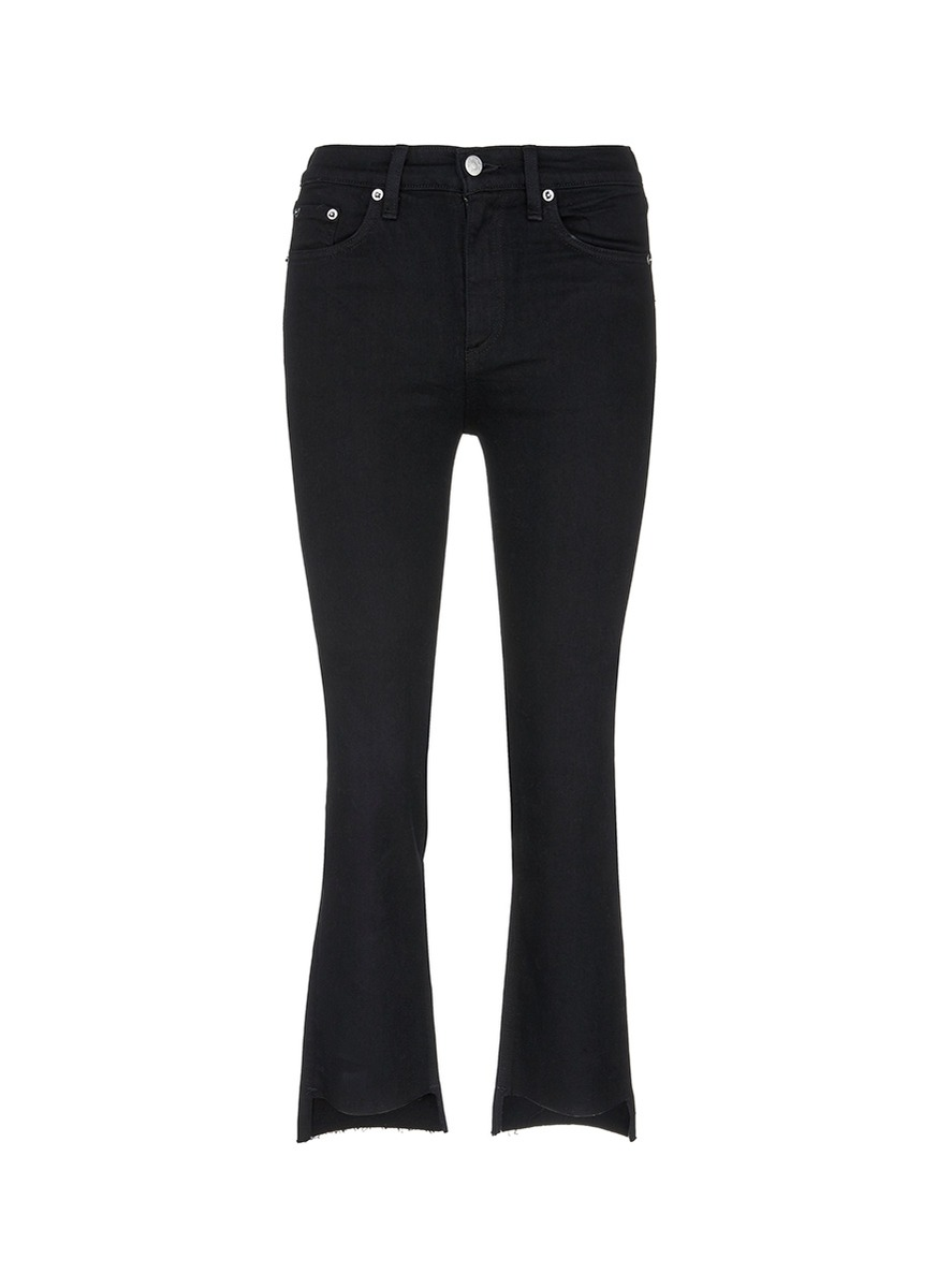 10 Inch Stovepipe wide leg jeans by Rag & Bone/Jean