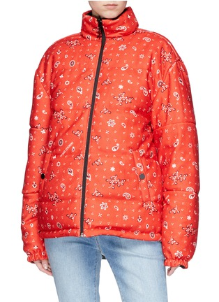 Detail View - Click To Enlarge - Opening Ceremony - Colourblock reversible down puffer jacket