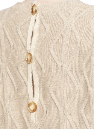 Detail View - Click To Enlarge - Stella McCartney - Squiggly cashmere-wool knit dress