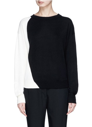 Main View - Click To Enlarge - Theory - Colourblock sweater