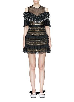 Main View - Click To Enlarge - self-portrait - Organdy ruffle mesh yoke guipure lace dress