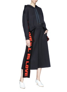 Stella McCartney 'All is Love' slogan sash drape sweat culottes