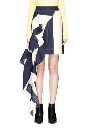 Main View - Click To Enlarge - CALVIN KLEIN 205W39NYC - Asymmetric ruffle stripe silk skirt