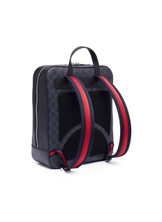Gucci Mix appliqué GG Supreme canvas backpack