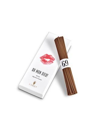 - L'OBJET - No. 69 incense sticks