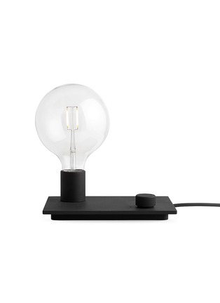 Main View - Click To Enlarge - MUUTO - Control table lamp – Black