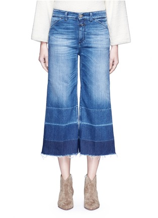 Main View - Click To Enlarge - Closed - 'Niki' frayed ombré cuff cropped flare denim pants