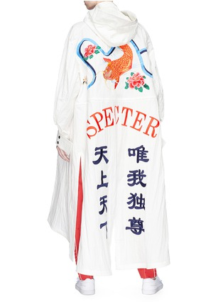 Back View - Click To Enlarge - Angel Chen - Chinese embroidered unisex windbreaker jacket