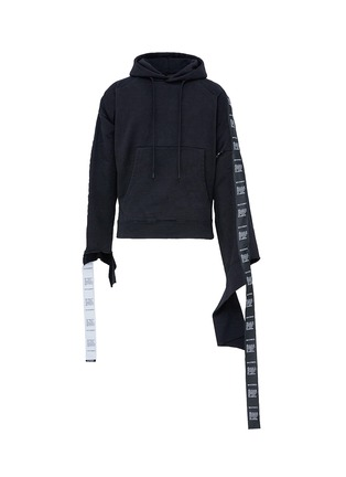 Main View - Click To Enlarge - Vetements - Washing label strap unisex hoodie