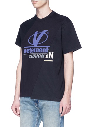 Front View - Click To Enlarge - Vetements - Logo print patchwork T-shirt