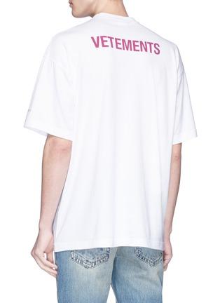- Vetements - 'Staff' unisex print T-shirt