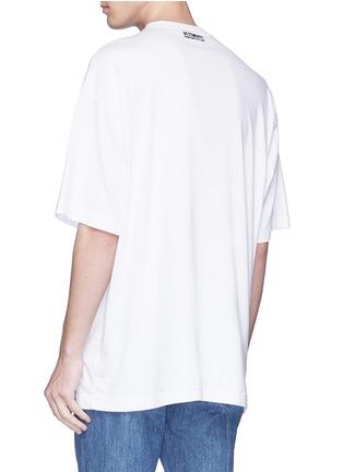 - Vetements - Flag logo embroidered unisex T-shirt