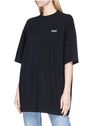 Front View - Click To Enlarge - Vetements - 'Staff' print unisex T-shirt