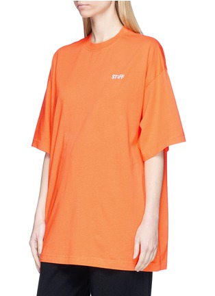 Front View - Click To Enlarge - Vetements - 'Staff' print T-shirt