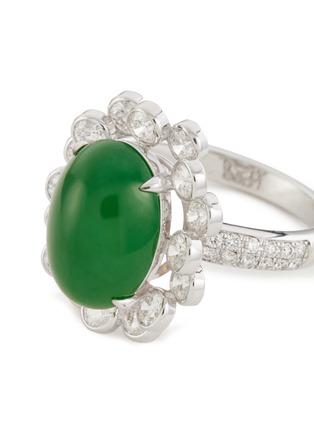 Detail View - Click To Enlarge - SAMUEL KUNG - Diamond jadeite 18k white gold ring