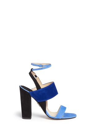 Main View - Click To Enlarge - PAUL ANDREW - 'Xiamen' colourblock suede slingback sandals