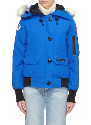 Main View - Click To Enlarge - CANADA GOOSE - 'PBI Chilliwack' down bomber jacket