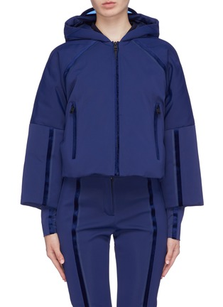 Main View - Click To Enlarge - Fendi Sport - Logo patch stripe hooded ski down jacket