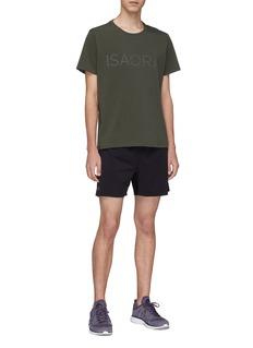 Isaora 'Perfect' reflective logo print T-shirt