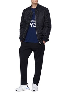 Y-3 Panelled jogging pants