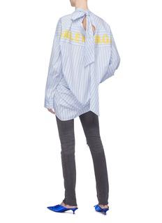 Balenciaga 'New Swing' logo print tie neck oversized stripe shirt