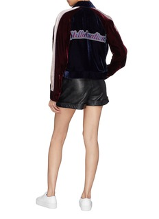 Stella McCartney 'Stellabration' appliqué colourblock velvet track jacket