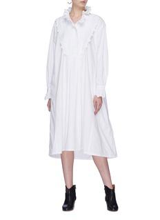 Isabel Marant Étoile 'Molan' scalloped bib midi dress