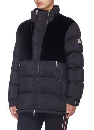 Detail View - Click To Enlarge - MONCLER - 'Blongios' velvet panel hooded down puffer jacket