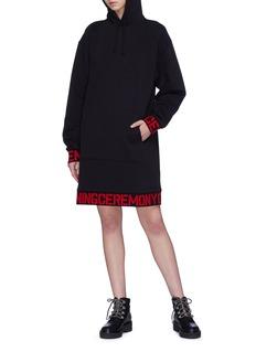 Opening Ceremony Logo jacquard unisex oversized hoodie
