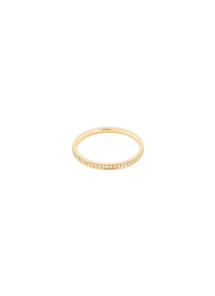 'Versatile' diamond 18k yellow gold ring