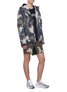 The Upside 'All Weather' camouflage print hooded ripstop track jacket