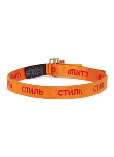 Heron Preston Cyrillic letter logo jacquard buckled belt