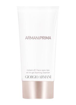 Main View - Click To Enlarge - GIORGIO ARMANI BEAUTY - Armani Prima Oil-in-Gel Foaming Cleanser 150ml