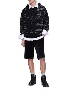 3.1 Phillip Lim 'Receipt' jacquard knit hoodie