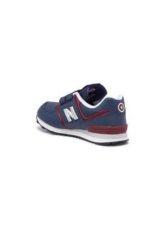 New Balance x Marvel '574 Captain America' kids sneakers