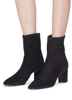 Stuart Weitzman 'Margot' cylindrical heel stretch suede ankle boots