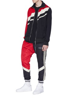Daniel Patrick Colourblock stripe track jacket