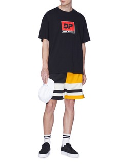 Daniel Patrick Colourblock stripe track shorts