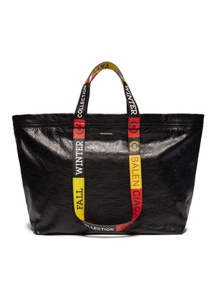 Main View - Click To Enlarge - Balenciaga - Logo handle medium crinkled leather shopper tote