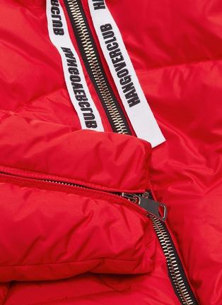 - KHRISJOY - Slogan drawstring hooded down puffer jacket