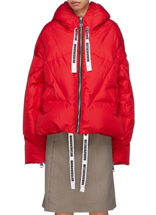Main View - Click To Enlarge - KHRISJOY - Slogan drawstring hooded down puffer jacket
