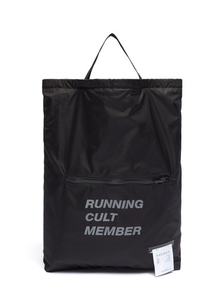 Main View - Click To Enlarge - SATISFY - 'Run In Peace' slogan print drawstring backpack
